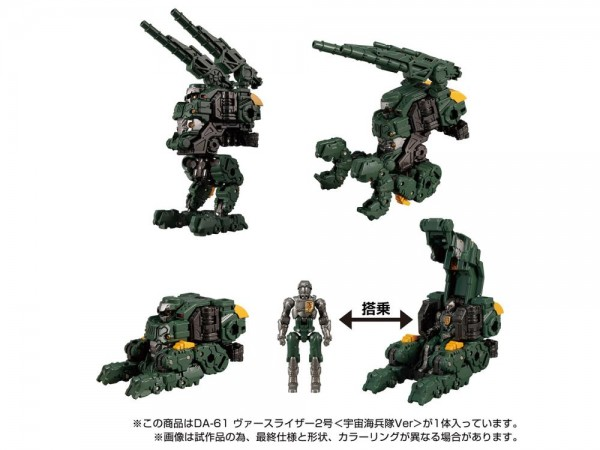 Transformers Diaclone Reboot - DA-61 Verse Riser No. 2 (Cosmo Version) Exclusive