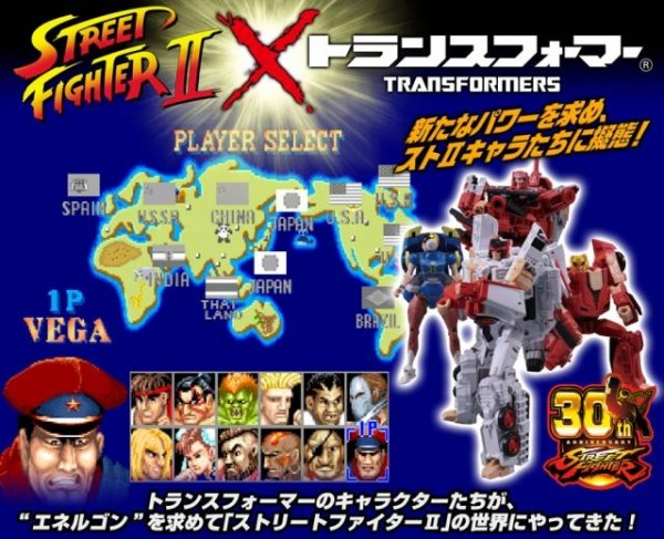 Street Fighter II Transformers - Ryu vs. M Bison (Exclusive)