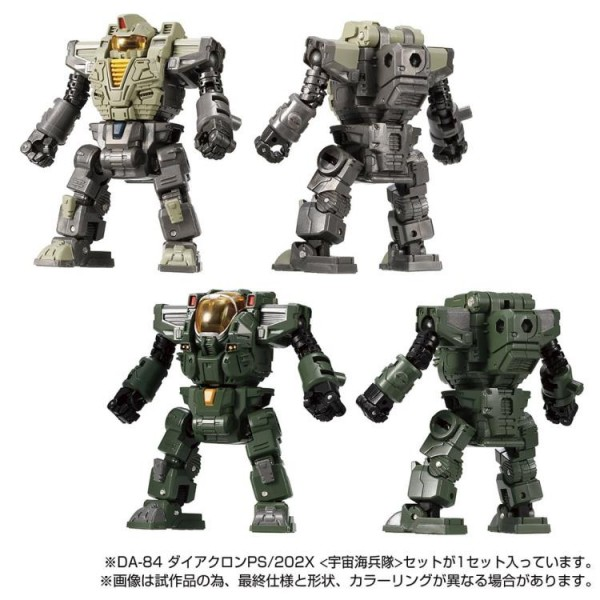 Transformers Diaclone Reboot - DA-84 Powered Suits System (Cosmo Marines Version) Set (Exclusive)