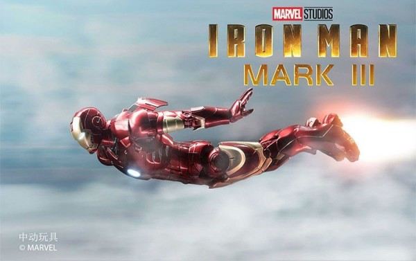 ZD Toys Actionfigur 1/10 Iron Man Mark III (Light-Up Version)