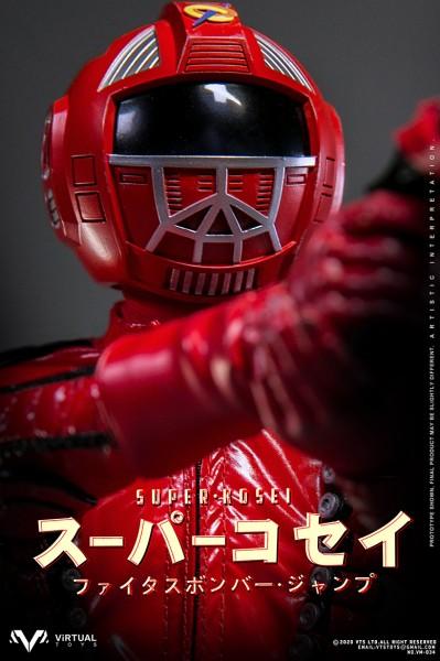 VTS Toys 1/6 Actionfigur Super Kosei