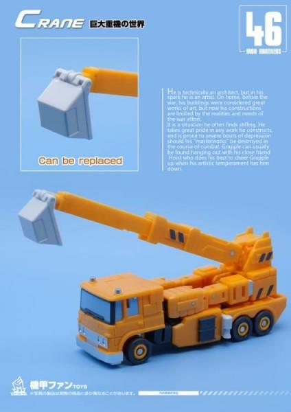 Mech Fans Toys MF-46 Crane
