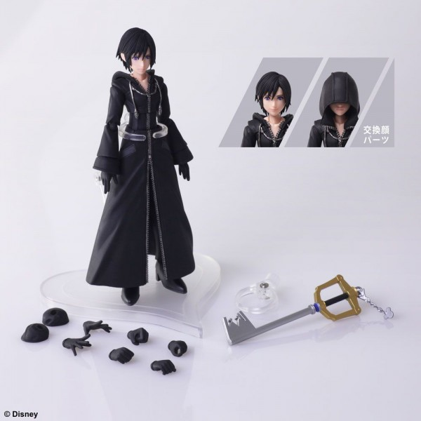 Kingdom Hearts III Bring Arts Actionfigur Xion
