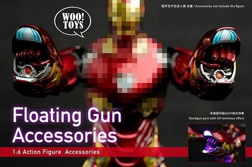 Woo Toys 1/6 Floating Gun Accessories with UV light hand guns set