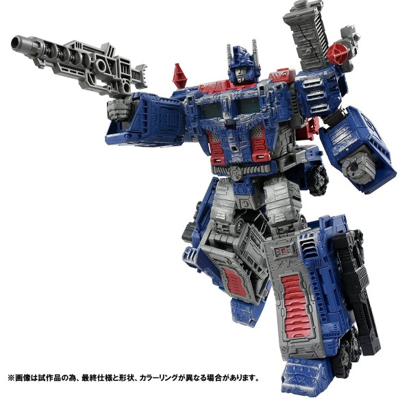 Transformers War For Cybertron WFC-03 Leader Ultra Magnus (Premium Finish)