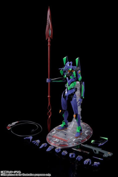 Evangelion 3.0+1.0 DYNACTION Actionfigur Test Type-01 + Spear of Cassius (Renewal Color Edition)