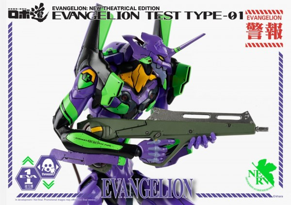 Evangelion: New Theatrical Edition Robo-Dou Actionfigur Evangelion Test Type-01