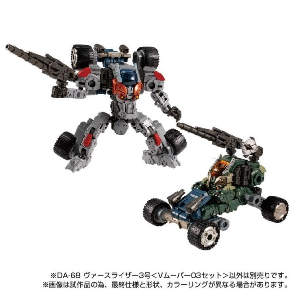 Transformers Diaclone Reboot - DA-68 Verse Riser V Mover No. 3 (Exclusive)