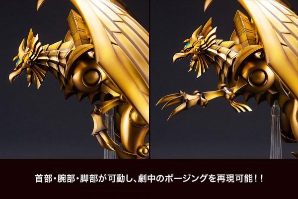 Yu-Gi-Oh! Statue Winged Dragon of Ra Egyptian God