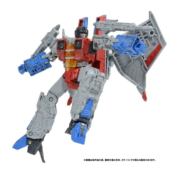 Transformers War For Cybertron WFC-04 Voyager Starscream (Premium Finish)