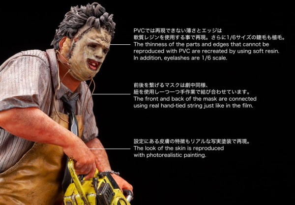 Texas Chainsaw Massacre ARTFX Statue 1/6 Leatherface