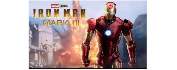 ZD Toys Actionfigur 1/10 Iron Man Mark III (Light-Up Version)
